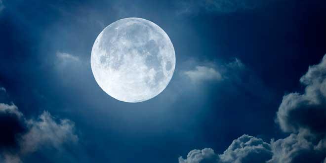 La luna geograf a for Cuarto menguante para tener nina